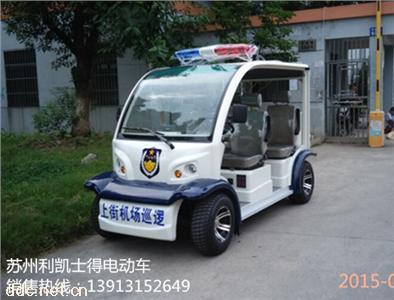 利凯士得五座封闭式电动巡逻车 冬季社区巡逻车