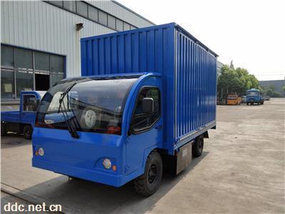 电动厢式货车3吨箱货车