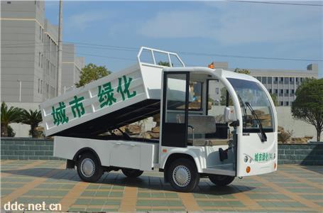 城市美化电动自卸车2吨电瓶自卸车