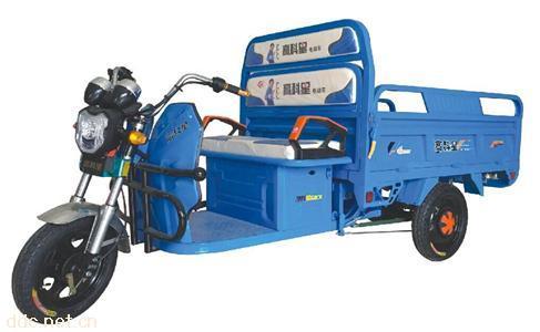 环保电动三轮车