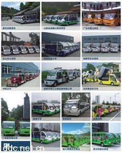 低碳电动观光车