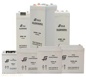 GFM阀控式密封铅酸蓄电池