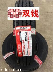 双钱轮胎 255/70R22.5-16 RT500