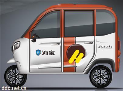 海寶微電轎-海航