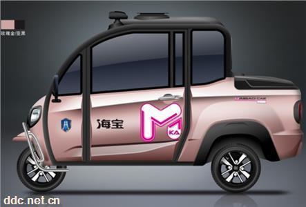 海寶微電轎-M咖