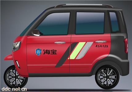 海寶微電轎-美可