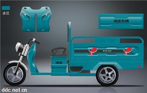 海寶微電轎-海神150