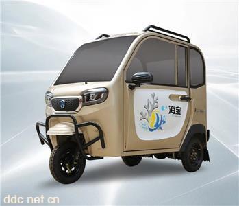 海寶微電轎-海米