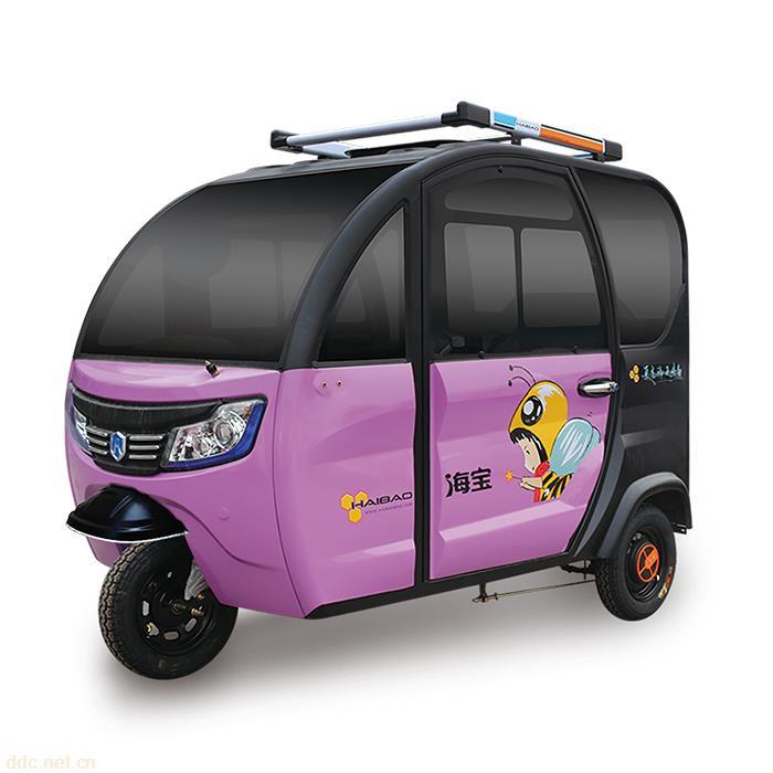 海宝篷车A260G