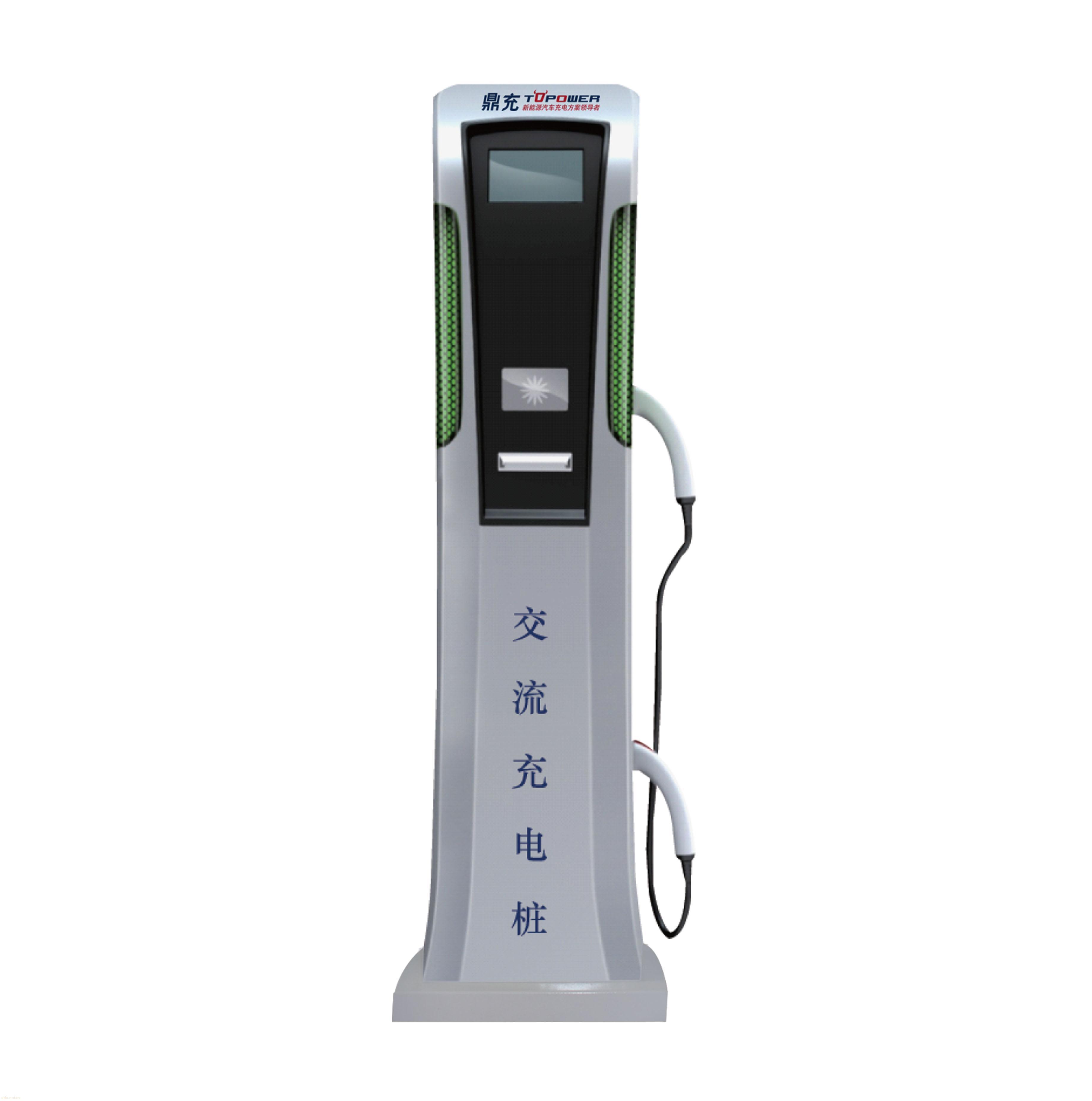 充电站-鼎充交流充电桩