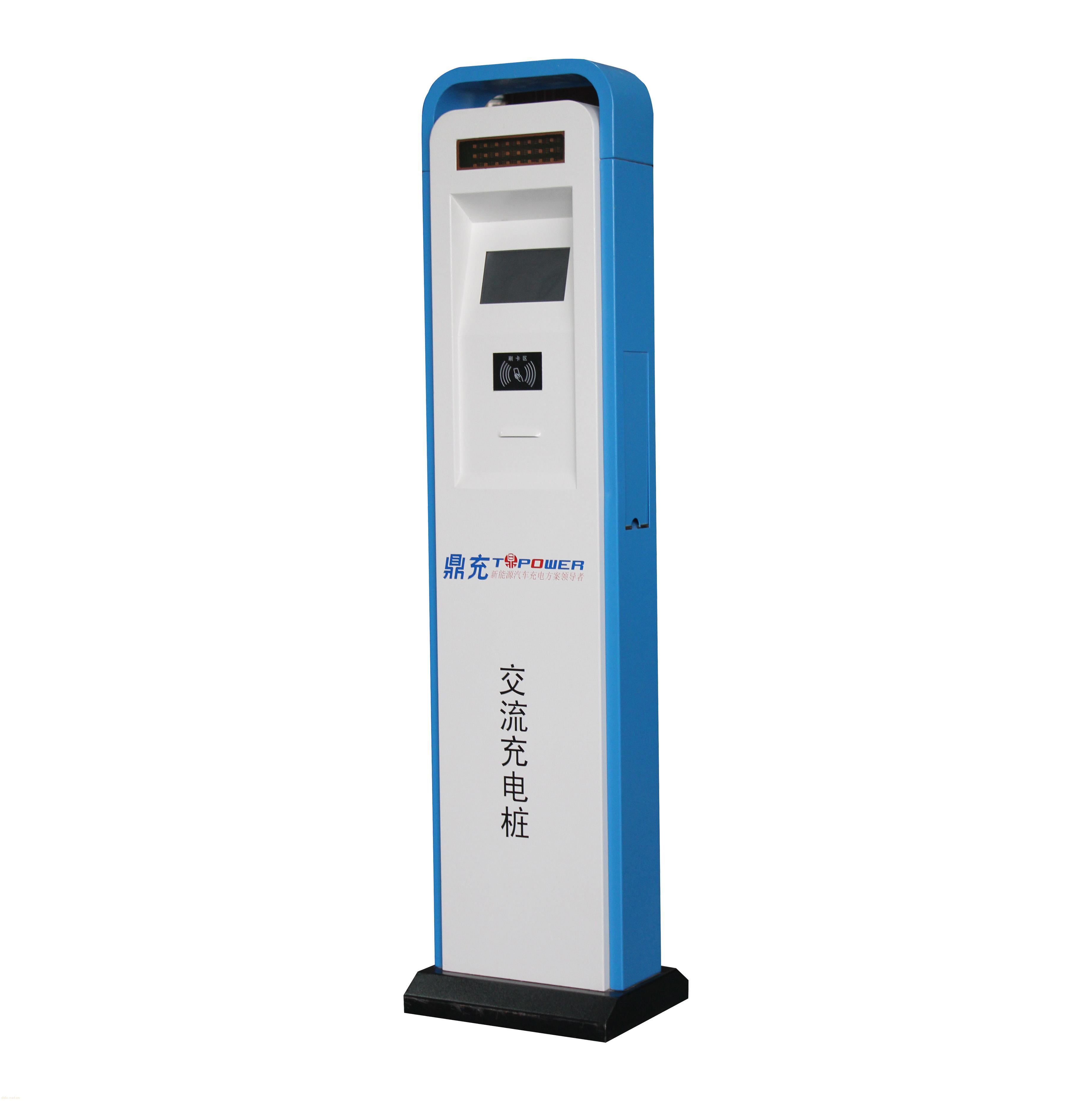 TN-QCJ01-220-标准/智能立式双充充电桩