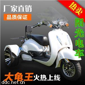 大龟王电动三轮踏板摩托车