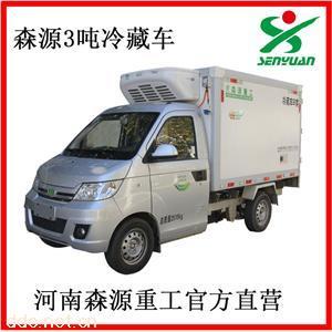 SMQ5030XLCBEV型纯电动冷藏车