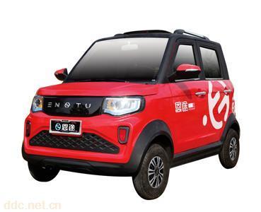 恩途-征途x9微電轎