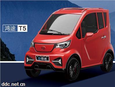 恩途-鴻途T5微電轎