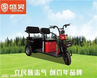 盛昊-小S4电动休闲三轮车
