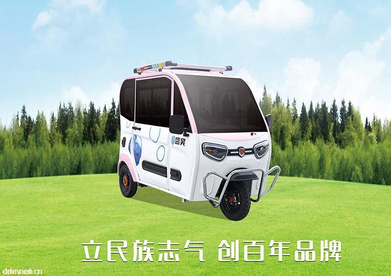 盛昊-M3电动篷车
