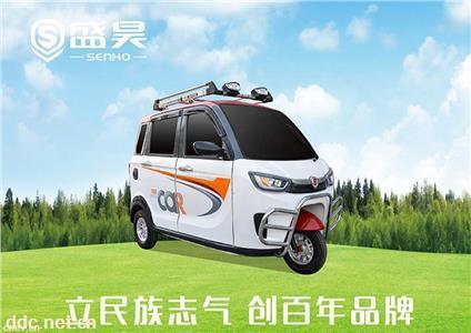 盛昊-S600电动篷车