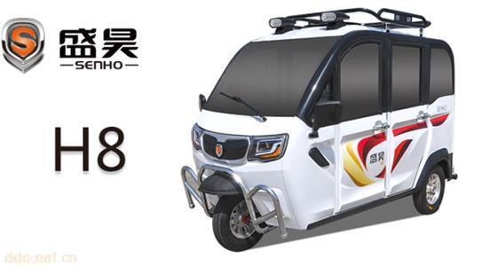 盛昊-H8电动篷车