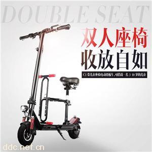 酷车e族C1电动滑板车 折叠迷你电动轻便代步车电瓶自行车