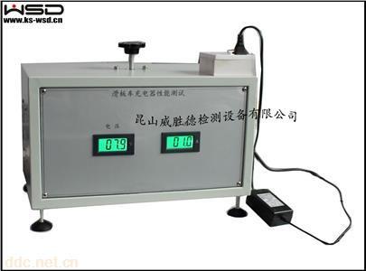 试验机---滑板车充电器性能测试机WSD-8440