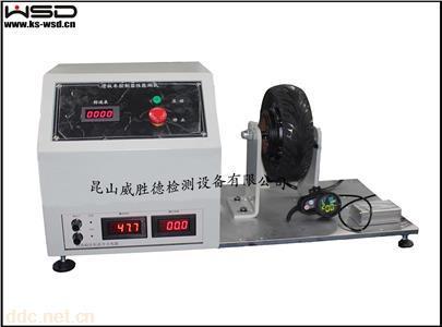 试验机---滑板车控制器性能测试机WSD-8441
