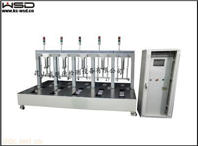 试验机---电动滑板车产线老化试验机WSD-8443