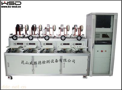 5 工位滑板车控制器测试系统 WSD-8445