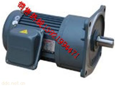 GHM28卧式齿轮减速电机