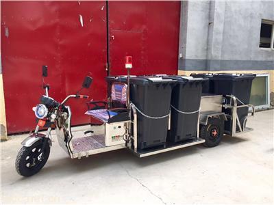 环卫垃圾桶电动三轮转运车