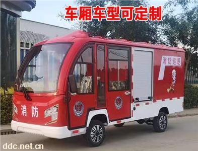 昆明新能源电动消防车