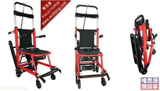 折叠型爬楼轮椅wiskang小黄车三代履带爬楼车