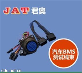 BMS测试电池线束