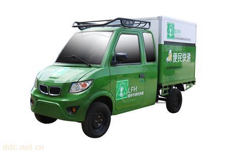 心爱-雷锋号电动卡车
