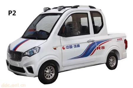 珠峰-P2电动篷车