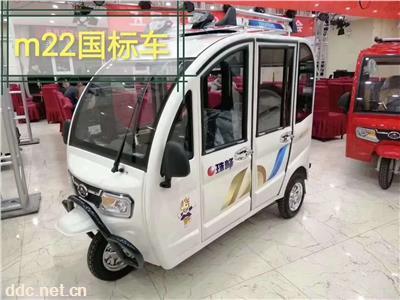 珠峰-M22国标款电动篷车