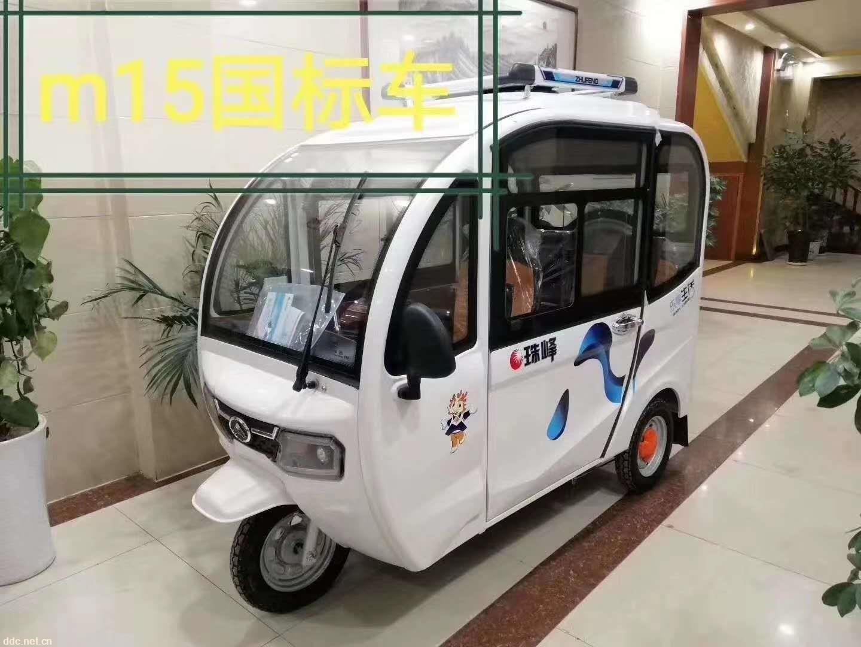 珠峰-M15电动篷车