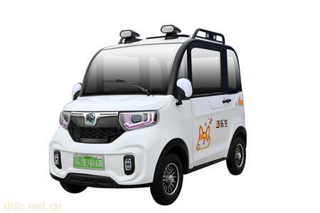 乐生微电轿-S3