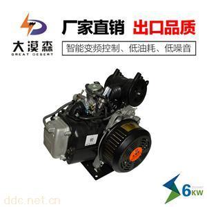 大漠森电动车增程器发电机6kw48v60v72v