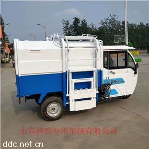 新能源电动三轮挂桶垃圾车