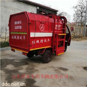 宗申小型摩托三轮挂桶垃圾车