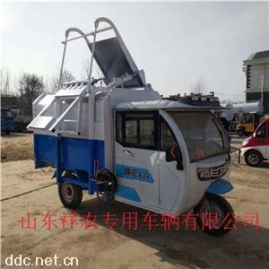 微型电动垃圾车