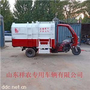 汽油摩托挂桶垃圾车