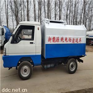 电动小型2方挂桶式垃圾车