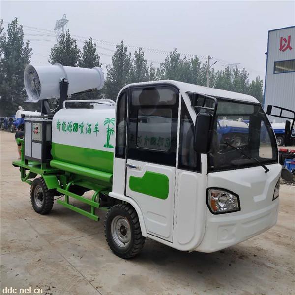 多功能电动工程绿化洒水车