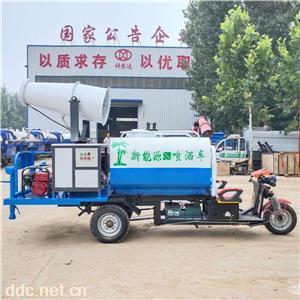 小型新能源電動四輪高炮灑水車