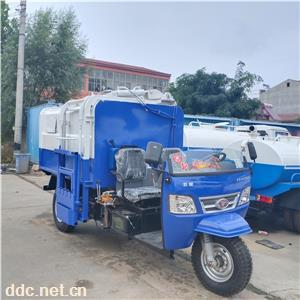 3立方多功能掛桶式三輪垃圾車