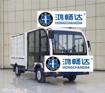 电动送餐车鸿畅达监狱景区工厂专用送餐车