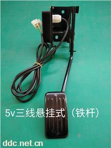 雷控新能源电动车加速器5V三线悬挂式铁杆