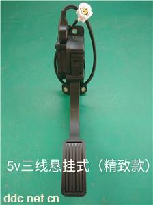 雷控新能源电动车加速器5V三线悬挂式(精致款)